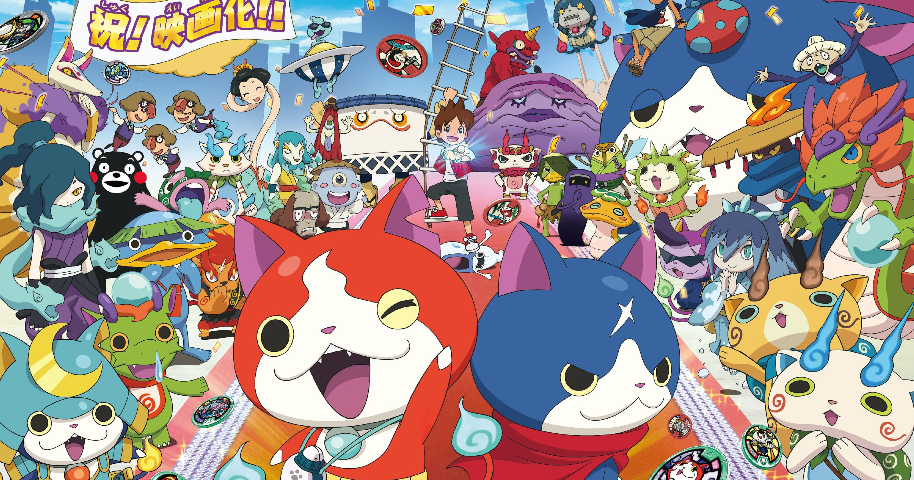 Yo kai watch news new app and the 2nd season broadcast for Decoration yo kai watch